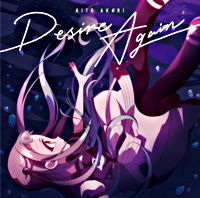 【アニメ盤】鬼頭明里2ndシングル「Desire Again」