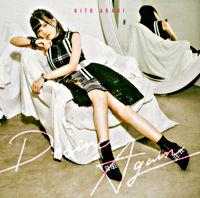 【通常盤】鬼頭明里2ndシングル「Desire Again」