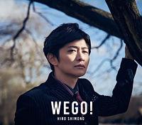 下野紘1stアルバム「WE GO!」初回限定盤