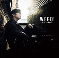 下野紘1stアルバム「WE GO!」通常盤