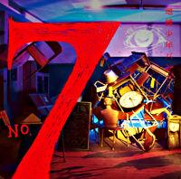 No.7(通常盤)