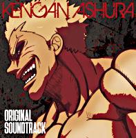 ケンガンアシュラ オリジナル・サウンドトラック
