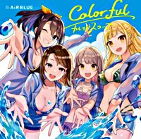 Colorful/カレイドスコープ【初回限定盤】(CD+DVD)(Double A-side)