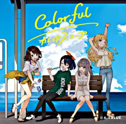 Colorful/カレイドスコープ【通常盤】(CD ONLY)(Double A-side)