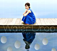石原夏織 2ndアルバム「Water Drop」【CD+DVD盤】