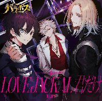 【通常盤CD Only】LOVE JACKAL君だけE.P
