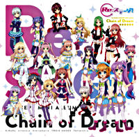 Chain of Dream