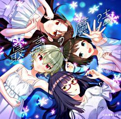 最高の魔法【初回限定盤】(CD+DVD)