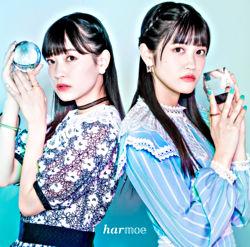きまぐれチクタック(通常盤)(CD only)
