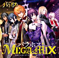 【初回盤CD+Blu-ray】パラホス MEGA-MIX