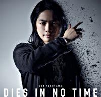 福山潤4thSg「DIES IN NO TIME」初回限定盤