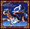 (仮)アニメ「ドラゴン、家を買う。」オリジナルサウンドトラック