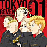 TVアニメ『東京リベンジャーズ』EP 01