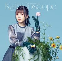 (仮)【通常盤】鬼頭明里1stミニアルバム「Kaleidoscope」