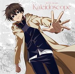 【アニメ盤】鬼頭明里1stミニアルバム「Kaleidoscope」