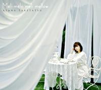 竹達彩奈コンセプトアルバム「Méli-mélo meli mellow」初回限定盤【CD+BD】