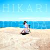 HIKARI 通常盤(CD only)