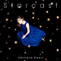 石原夏織7thシングル「Starcast」【初回限定盤】