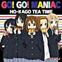GO! GO! MANIAC(初回限定盤)