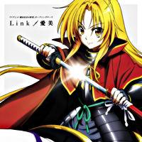 織田信奈の野望オープニングテーマ「Link」