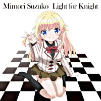 Light for Knight【通常盤】(CD ONLY)