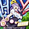 TVアニメ「だがしかし」エンディングテーマ Hey!カロリーQueen 通常盤(CD)
