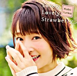 Lovely Lovely Strawberry【通常盤】