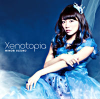 Xenotopia【通常盤】(CD ONLY)