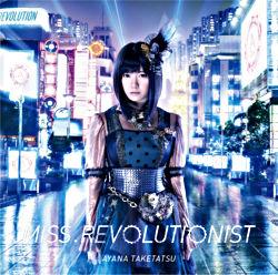 Miss.Revolutionist 通常盤(CD)