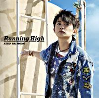 Running High 通常盤(CDonly)