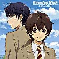 Running High アニメ盤【期間限定生産】(CDonly)
