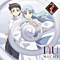 MICHI 4th Single「I4U 通常盤(CD ONLY)」