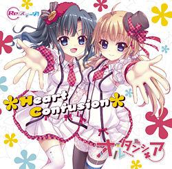 【初回限定盤】Re:ステージ!オルタンシア3rdシングル「*Heart Confusion*」