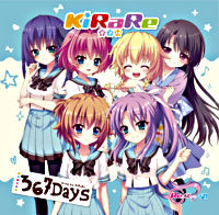 【通常盤】Re:ステージ!KiRaRe5thシングル「367Days」