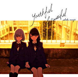 youthful beautiful【通常盤】(CD only)
