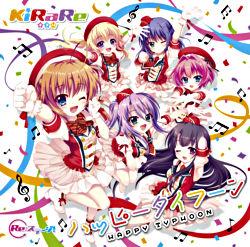 【通常盤】Re:ステージ!KiRaRe6thシングル「ハッピータイフーン」