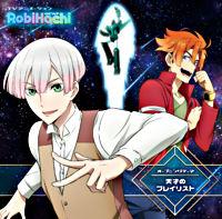 アニメRobiHachiオープニングテーマ『天才のプレイリスト』