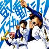 鼓動エスカレーション【通常盤】(CD only)
