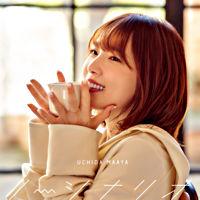 (仮)内田真礼 10thシングル 【通常盤】(CD only)