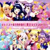 TVアニメ「SHOW BY ROCK!!STARS!!」OP&ED主題歌『ドレミファSTARS!!/星空ライトストーリー』