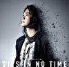 福山潤4thSg「DIES IN NO TIME」通常盤