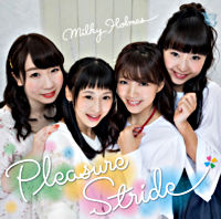 Pleasure Stride【通常盤】