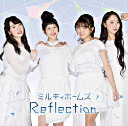 Reflection【Blu-ray付き限定盤】