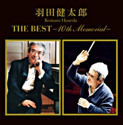 羽田健太郎 THE BEST ~10th memorial~