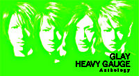 HEAVY GAUGE Anthology