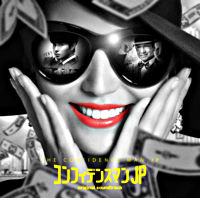 映画「コンフィデンスマンJP」オリジナルサウンドトラック