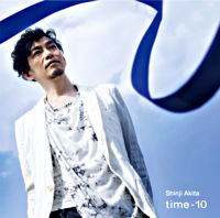 time - 10