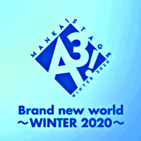 Brand new world ~WINTER 2020~