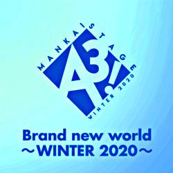 Brand new world ~WINTER 2020~