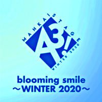 blooming smile ~WINTER 2020~